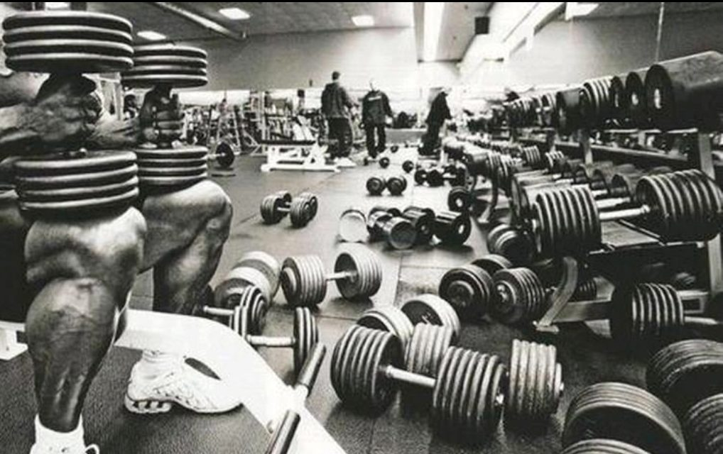 old weight room